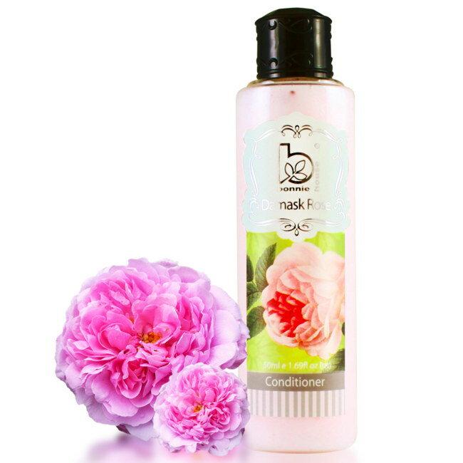 極緻純淨大馬士革玫瑰護髮素50ml