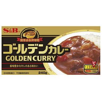 「魔味」S&B金牌咖哩塊-辣味 - 辣度:5 (植物素)