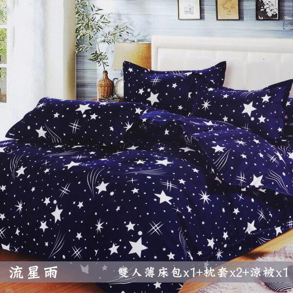 柔絲絨5尺雙人薄床包涼被4件組「流星雨」【YV9639】快樂生活網