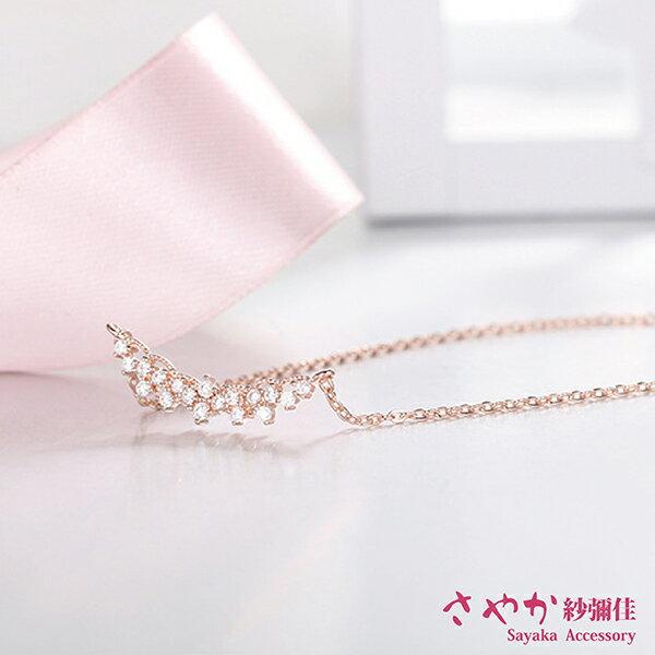 SAYAKA 日本飾品專賣:【Sayaka紗彌佳】項鍊925純銀星燦奇蹟項鍊頂級鋯石