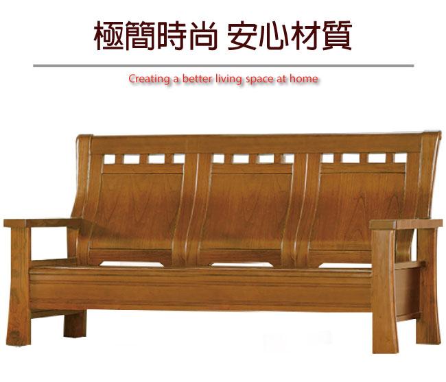 【綠家居】瑪尼 典雅風實木三人座沙發椅
