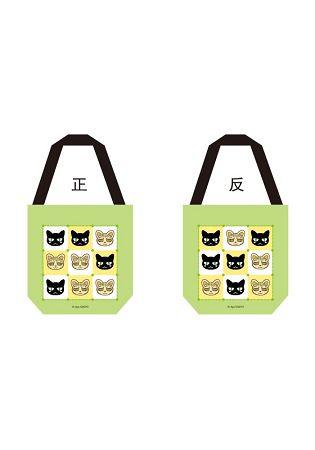 黑貓男友環保杯袋