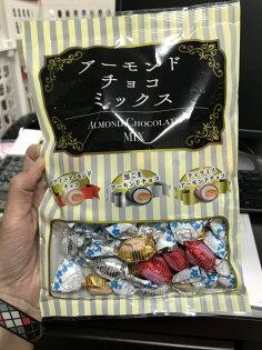 香兒玄鋪:(現貨)日本北海道杏仁巧克力綜合包170g
