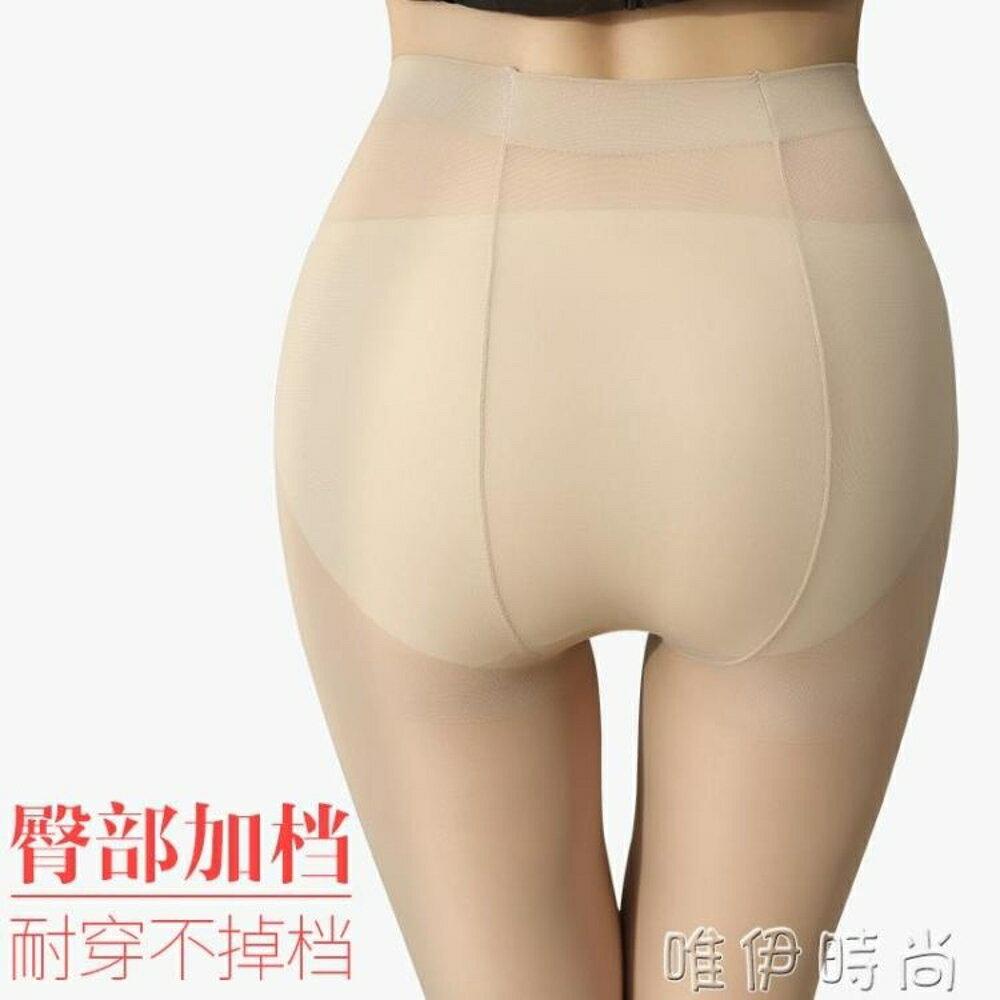 絲襪 6雙絲襪女連褲襪黑防勾絲夏季薄款長筒半透明隱形超薄肉色打底襪 唯伊時尚