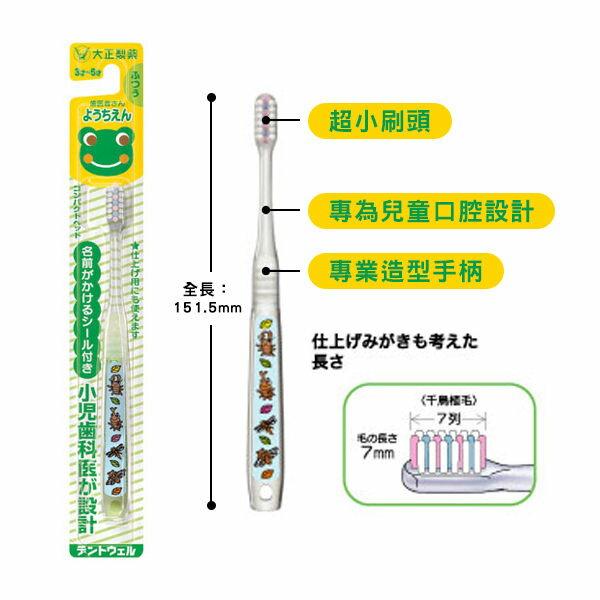 【免運】大正 兒童專用牙刷 全系列 12入 團購價745 2
