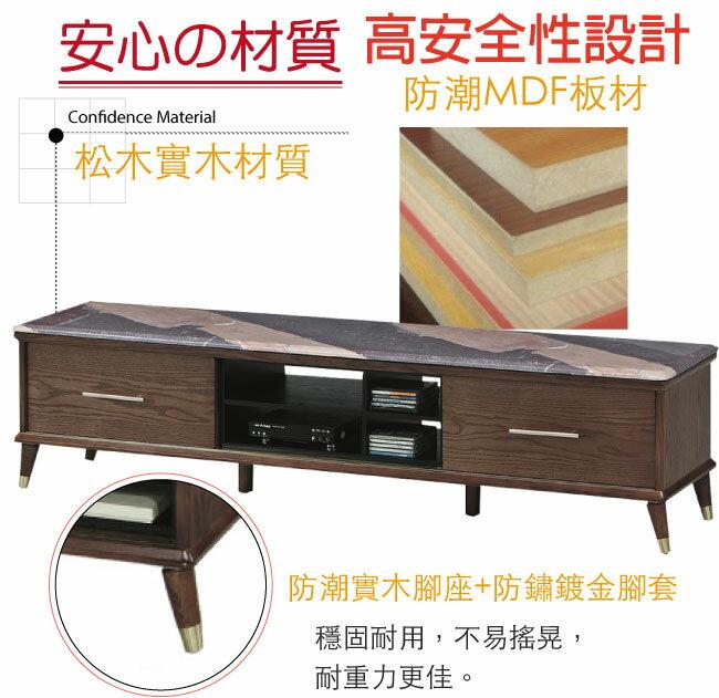 【綠家居】曼可 時尚6尺雲紋石面電視櫃/視聽櫃
