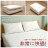 床包式 保潔墊 防瞞抗菌 日本大和處理  大和防蹣抗菌保潔墊 (單人.雙人.加大)  亮亮生活居家 MIT 台灣製 4