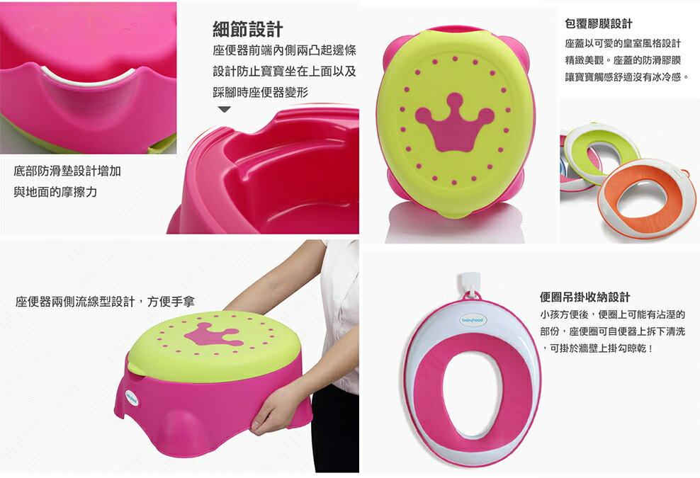 送清潔刷【babyhood】皇室多功能學習便器(附便圈)便座 便盆 便器-米菲寶貝 2