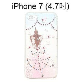 施華洛世奇空壓氣墊軟殼(多鑽款)[禮服]iPhone7iPhone8(4.7吋)