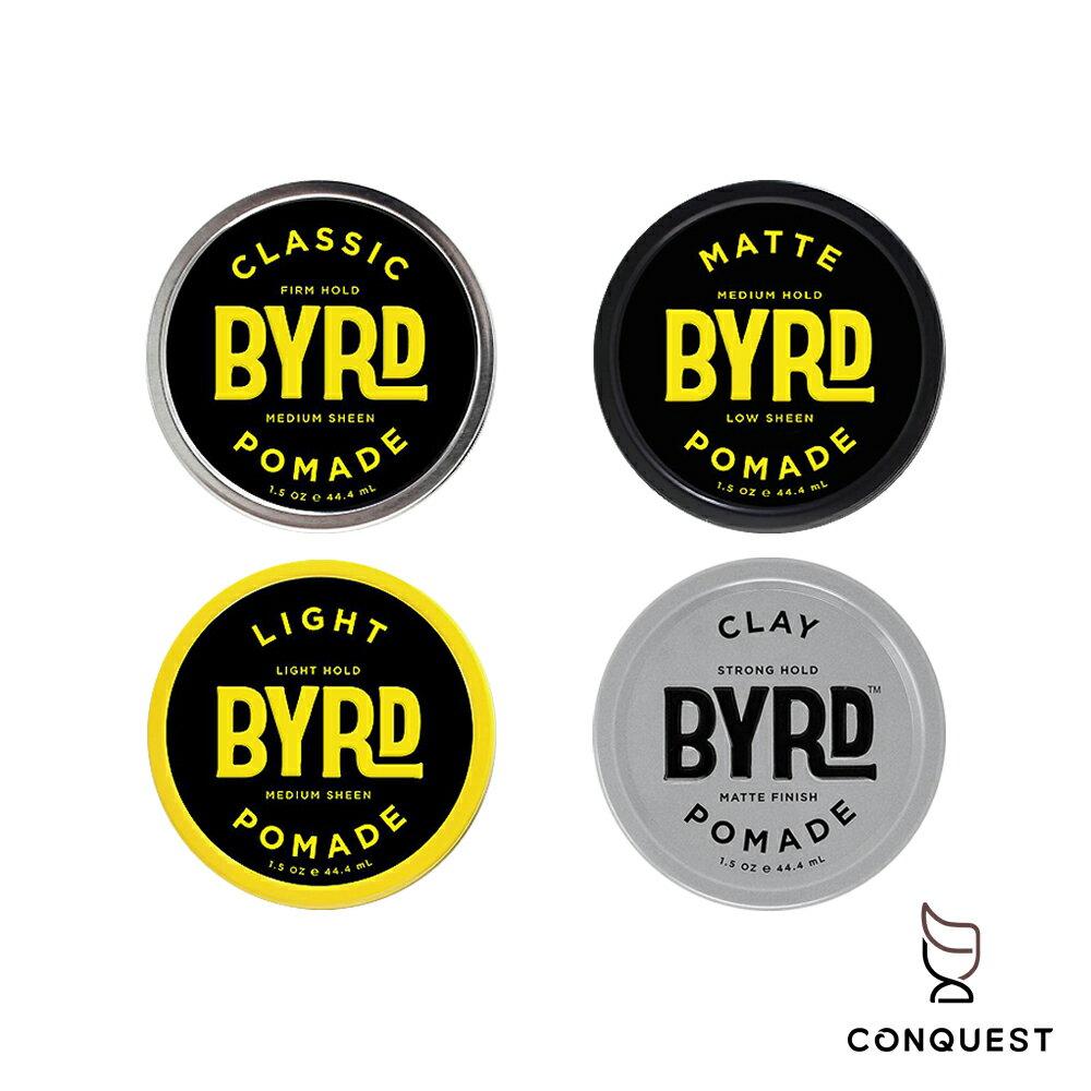 【 CONQUEST 】BYRD Light / Classic / Matte / Clay Pomade 水洗式髮油 1.5oz 柏德鳥 旅行罐