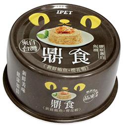 寵物 罐頭 鼎食鮪魚櫻花蝦85g