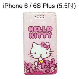 HelloKitty彩繪皮套[嘟嘴]iPhone6Plus6SPlus(5.5吋)【三麗鷗正版】