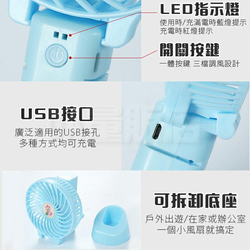 手持風扇 USB充電風扇【可折疊 當手機架】摺疊風扇 手機架 手機座 立扇桌扇 多功能 三段風力 迷你可拆卸 粉 / 藍 7