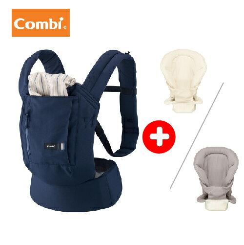日本【Combi】 Join 舒適減壓腰帶式背巾(4色)(含新生兒全包覆式內墊) 0