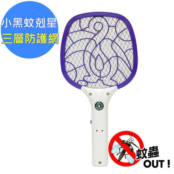 ★杰米家電☆勳風 HF-833U USB充電式小黑蚊剋星捕蚊拍
