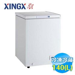 星星 XINGX 140公升 上掀式冷凍冷藏櫃 XF-152JA 【送標準安裝】