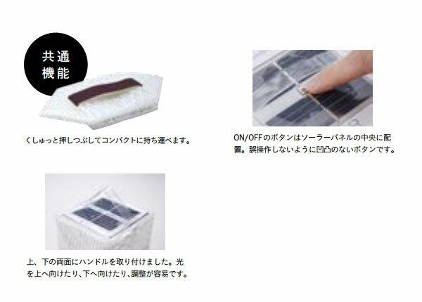 日本Landport / Solarpuff折疊式太陽能LED燈 / IDPUFF。共1色-日本必買 日本樂天代購(3672*02)。件件免運 3