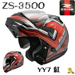 ~任我行騎士部品~ZEUS ZS-3500 送雨衣 YY7紅 碳纖維 carbon 卡夢 可樂帽 ZS 3500