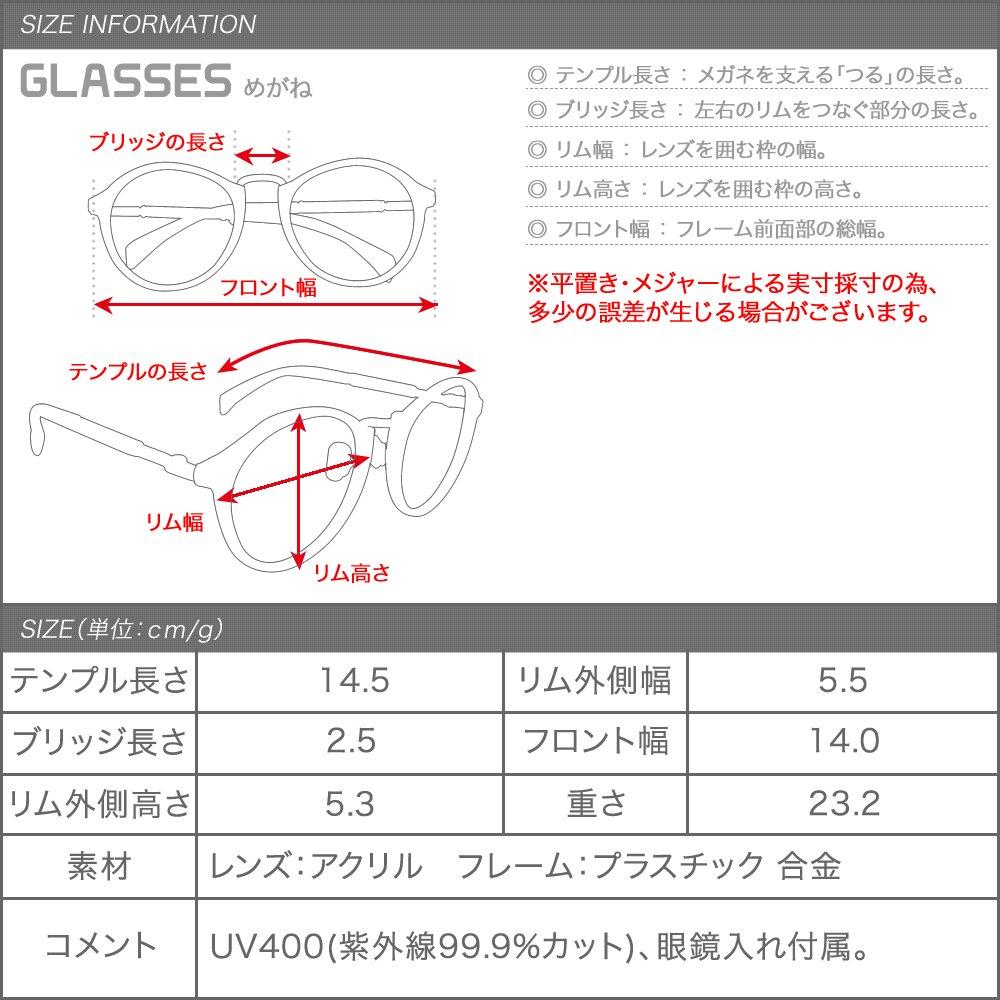日本CREAM DOT  /  メガネ 眼鏡 レディース 伊達メガネ おしゃれ UVカット ボスリントン ボストン ウェリントン 大人カジュアル シンプル 可愛い ブラック ブラウン  /  n00010  /  日本必買 日本樂天直送(1790) 7