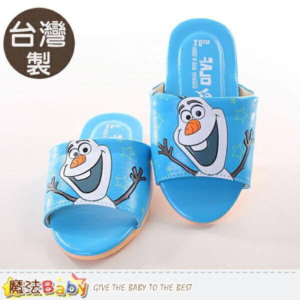 兒童拖鞋 台灣製迪士尼冰雪奇緣雪寶正版室內拖鞋 魔法Baby~sh9787