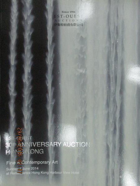 【書寶二手書T3/收藏_YFC】Est-Ouest_30th Anniversary Auction_2014/6/1