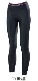 [陽光樂活] MIZUNO 美津濃 BIO GEAR緊身褲 女款 BG3000R 機能壓縮緊身褲 女緊身褲 A76BP-37090