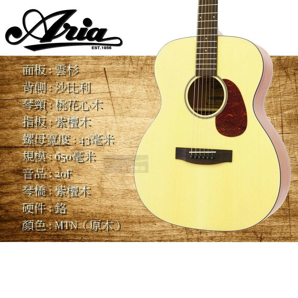 【非凡樂器】Aria 日本專業品牌打造 101-MTN 民謠吉他/初學者必備/限時加贈初學者套裝