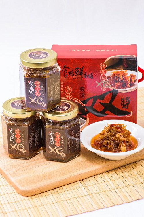 櫻花蝦醬160g    12罐$2520 - 限時優惠好康折扣