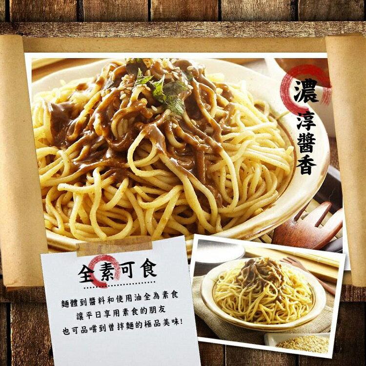 【曾拌麵】青蔥椒麻 一箱 / 12袋(48小包) 5