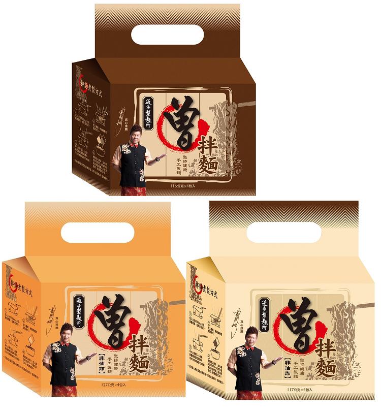 【曾拌麵】青蔥椒麻 一箱 / 12袋(48小包) 0