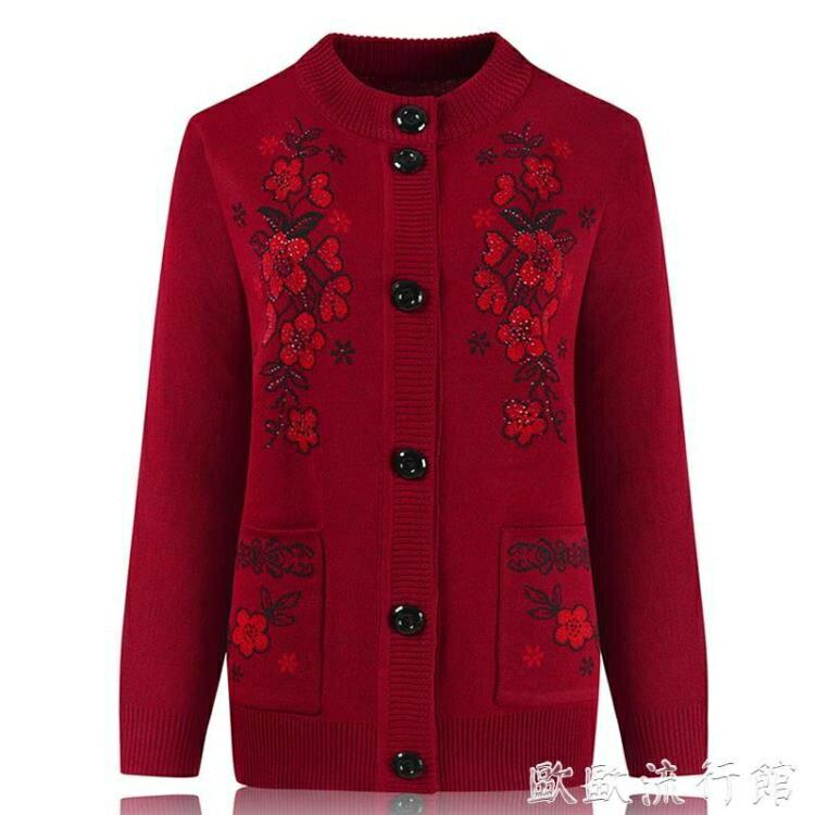 針織開衫外套 奶奶裝冬裝毛衣開衫70歲中老年人女媽媽春秋外套老太太上衣服【顧家家】