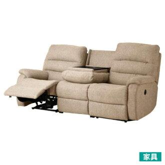◎布質3人用電動可躺式沙發 BELIEVER2 YL-BE NITORI宜得利家居