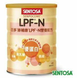 【雙入組】三多勝補康LPF-N營養配方825g 2入 [美十樂藥妝保健]