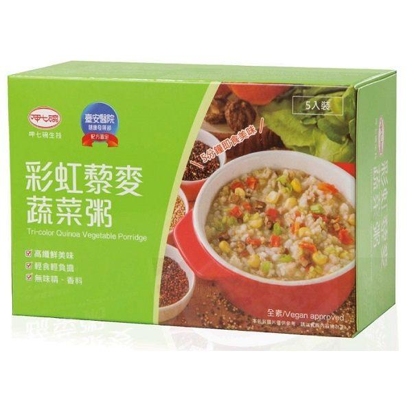 呷七碗生技~彩虹藜麥蔬菜粥40公克5入/盒