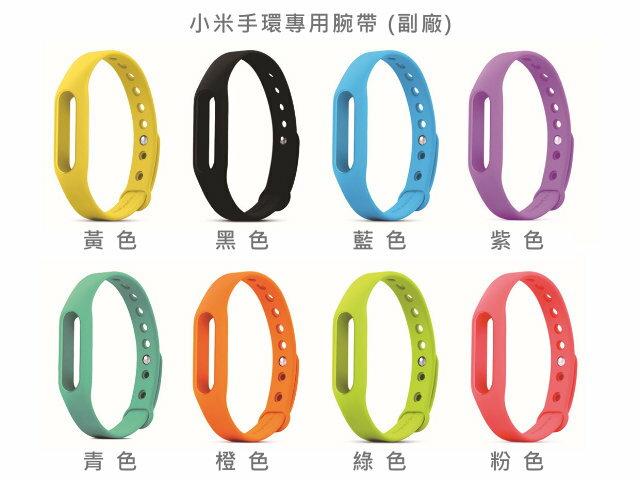 【多色任選】小米手環專用腕帶 光感版 替換帶 替換腕帶 藍芽手環 小米手錶 運動手環 智慧手環 小米手環腕帶 小米腕帶