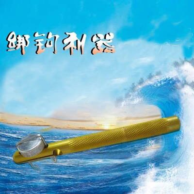 【全金屬兩用手動綁鉤器-直徑1.0*長11.5cm-1套/組】綁小鉤魚鉤子線打結器魚具-7670617-1