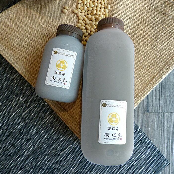 <br/><br/>  【漿樣子濃?豆乳】黑芝麻豆乳(大瓶/960CC)★~滿額免運~超級優惠!<br/><br/>