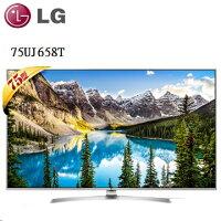 LG電子到LG 75型 4K UHD 連網液晶電視 75UJ658T 超薄金屬邊框(鈦耀銀)