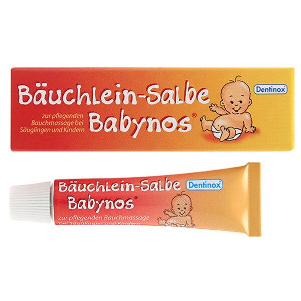 【麗嬰房】德國Baan貝恩腹部舒緩按摩膏(80g)