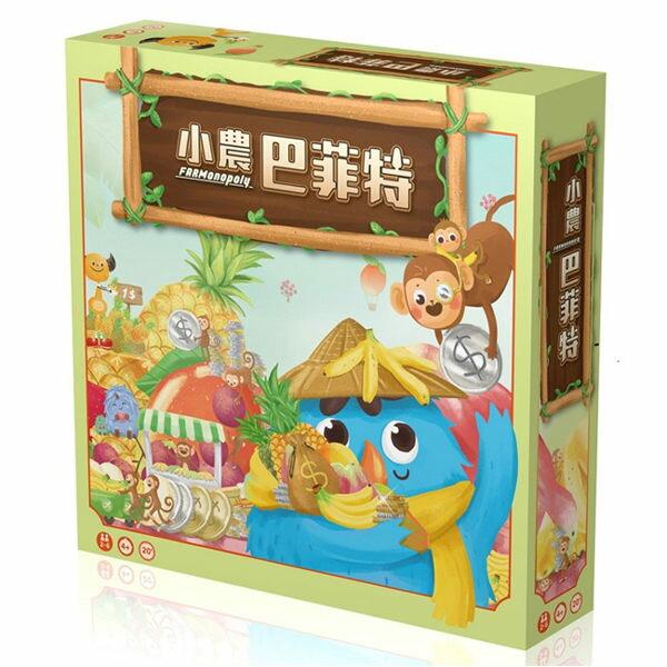 【樂桌遊】全腦潛能開發桌遊系列-小農巴菲特(中文版)FARMonopoly0684