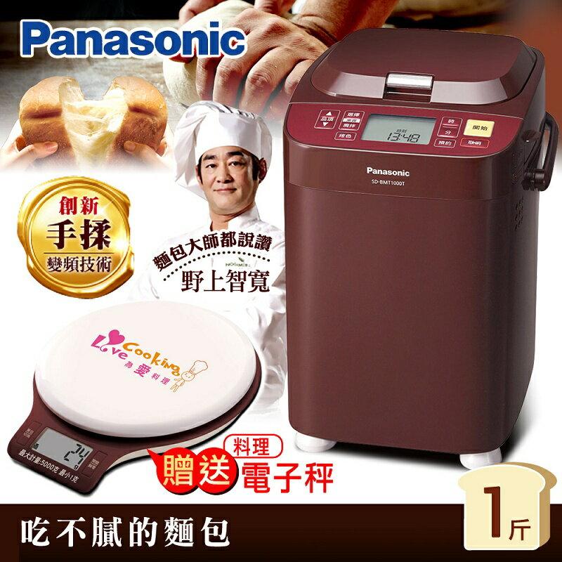 ~加碼送電子秤 麵包切片組~~Panasonic國際牌~One Touch 微電腦全自動變