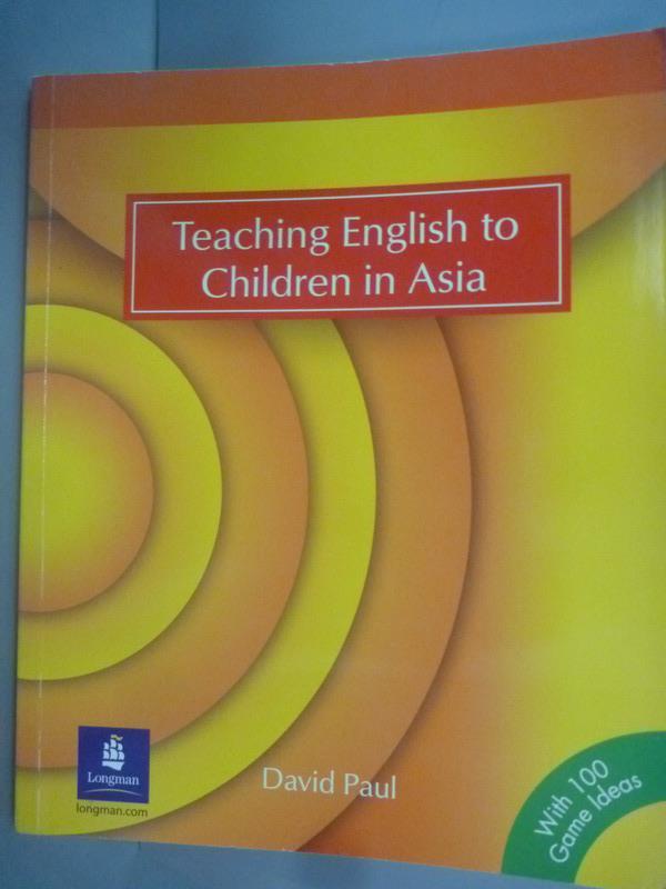 ~書寶 書T3/語言學習_ZIV~Teaching English to Children