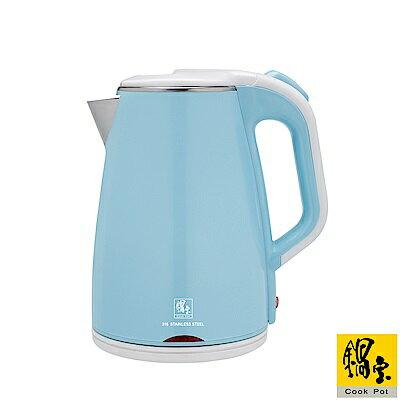 【鍋寶】1.8L雙層保溫#316不鏽鋼內膽快煮壺-KT-90182B(藍)