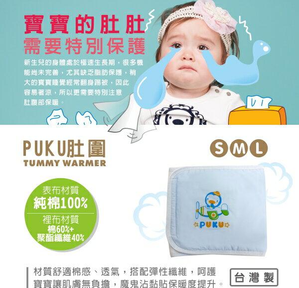 『121婦嬰用品館』PUKU印花肚圍-普普風 3