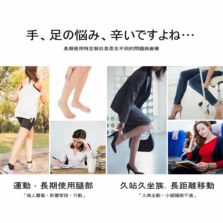 【婭薇恩】穴點指壓美腿襪3入組★時尚塑身aLOVIN(雙_F) 1