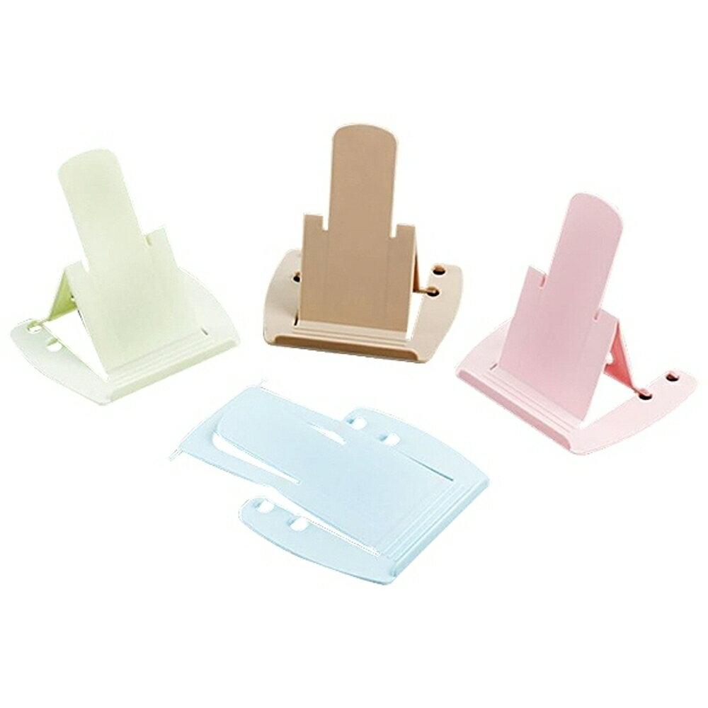 可調節便攜懶人折疊手機支架(1入)【小三美日】顏色隨機出貨◢D020936