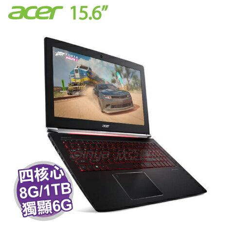 acer VN7-593G-78MW/i7-7700HQ/GTX1060 6G/8G/1T/15.6吋/含acer原廠包包及滑鼠  福利品最後1個