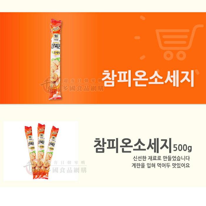 韓國大林鮮長魚腸500g 香腸[KR021525]千御國際╭宅配499免運╮ 3