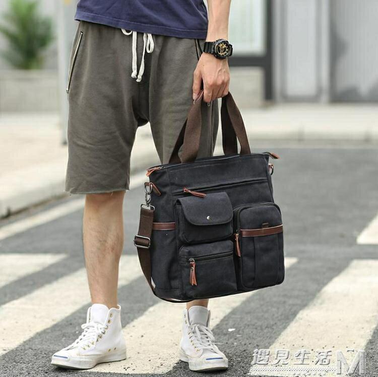 新款男士包包單肩包側背包商務手提包男多功能公文包休閒男包韓版