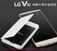 LG電子到【神腦代理】LG V10 H962 原廠座充 BC-4900【全省保固】台灣樂金公司貨